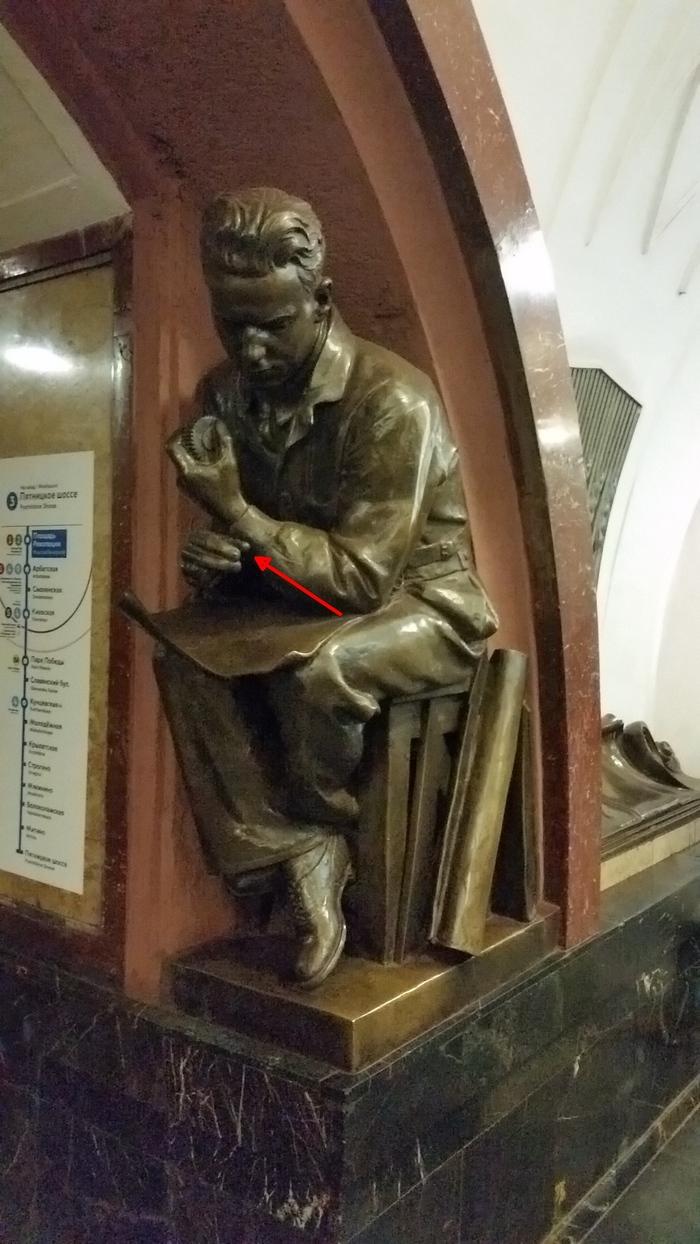Метро Площадь революции: похищены циркули инженеров! Московское метро, Скульптура, Вандализм, Циркуль, Длиннопост