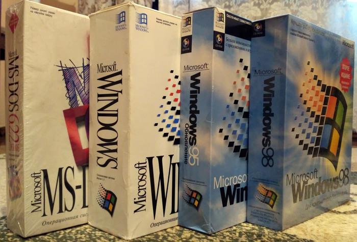 Детство. Отрочество. Юность DOS, Windows 95, Windows 98
