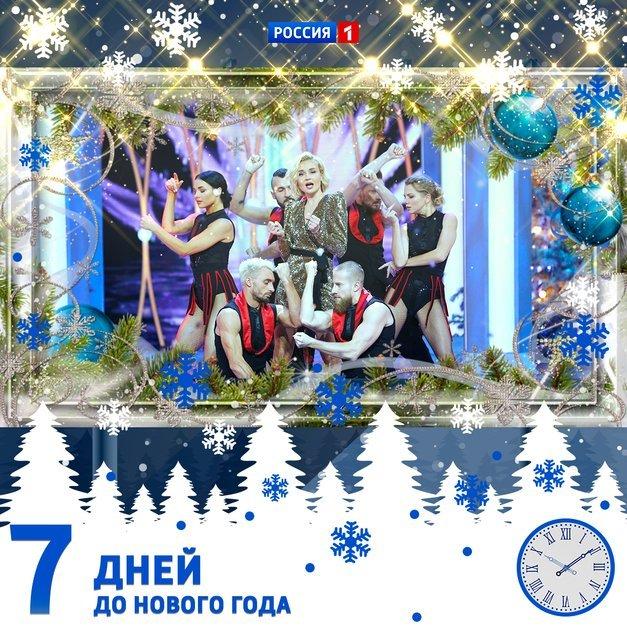 Новогоднее шоу Россия 1. Шоу, Канал Россия 1, Отстой, Содомия