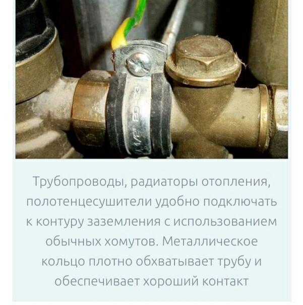 Лайфхак...  ) Юмор, Электричество, Водопровод, Лайфхак