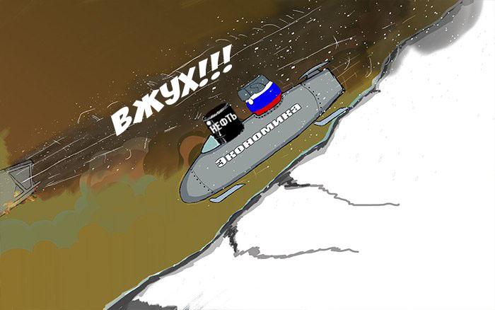 Стоимость нефти Brent обвалилась до $47 за баррель. Это минимальная цена с лета 2017 года, рубль уже упал вслед за черным золотом. Countryballs, Рубль, Длиннопост