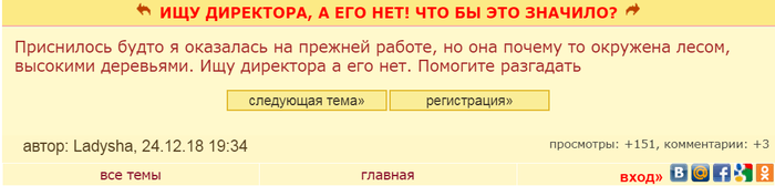 Темы с галя.ру Женский форум, Исследователи форумов, Красота, Сон