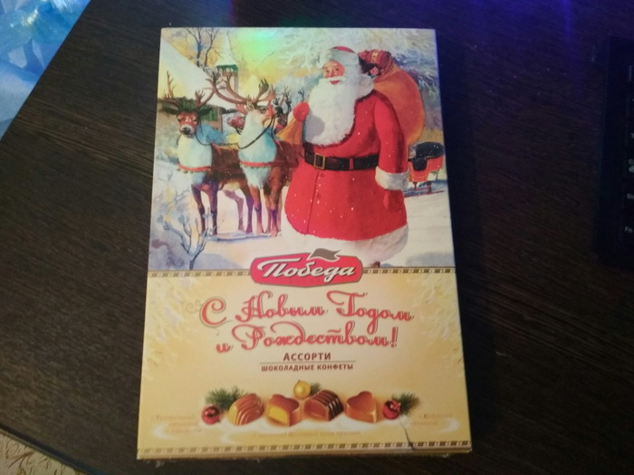 АДМ из Новочеркасска в Пермь Тайный Санта, Обмен подарками, Отчет по обмену подарками, Длиннопост