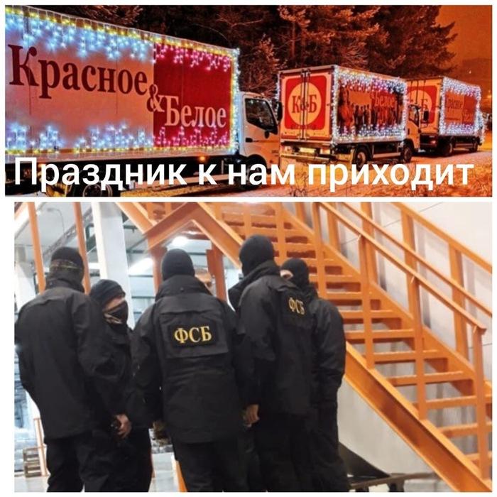 """""""Праздник к нам приходит"""" Красное и белое, Алкомаркет, ВКонтакте"""