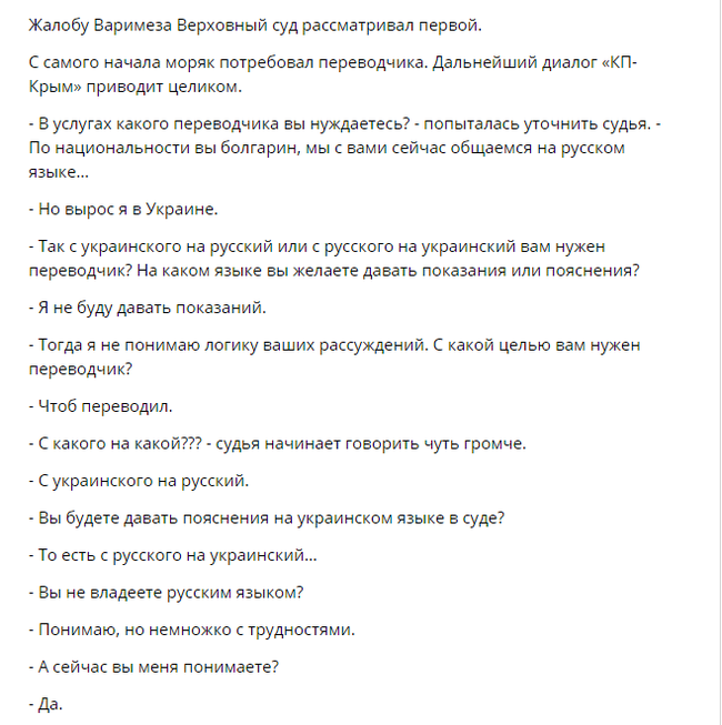 Вагина на украинском перевод