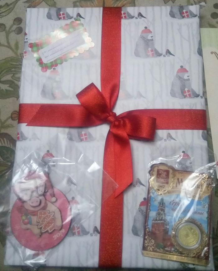Новогодний обмен подарками Длиннопост, Обмен подарками, Отчет по обмену подарками, Тайный Санта