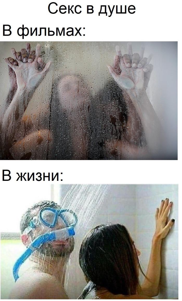 vishla-iz-dusha-i-trahnulas-s-drugim-pyanuyu-teshu-v-anal