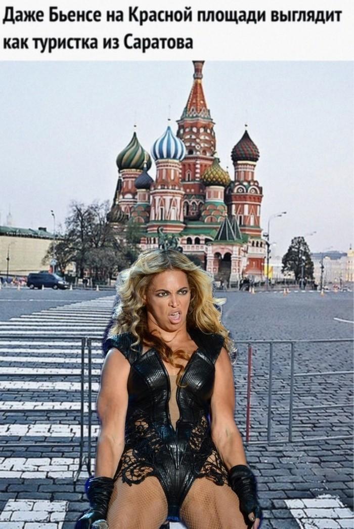 В догонку к посту Фотошоп мастер, Beyonce