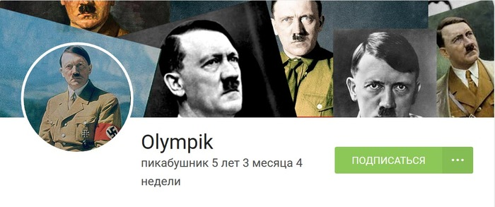 Совпадение? Не думаю Фрай, Подозрительно, Адольф Гитлер, Митинг, Комментарии на Пикабу