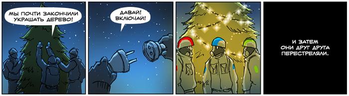 Зелёные: Рождество