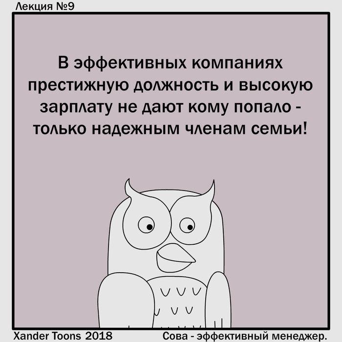 Минет русское, немножко поломалась а затем все же онлайн