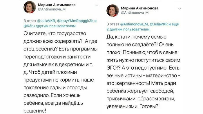 """""""Считаете государство должно всех содержать?!"""" Самара, Министр, Чиновники"""