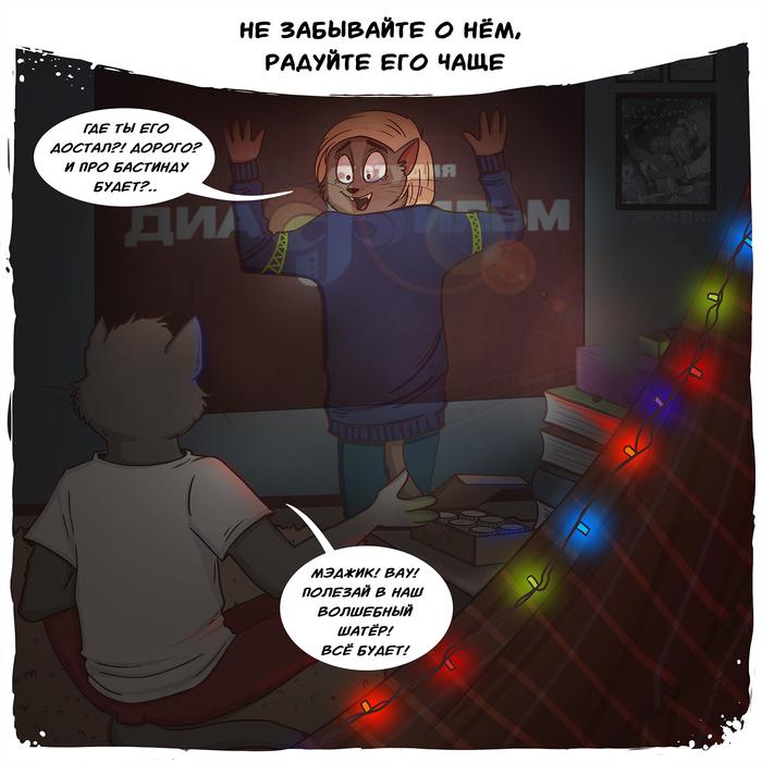 Новый год — самое время вспомнить, что... Новый Год, Кот, Bird Born, Кот Степан, Мандарины, Детство, Длиннопост