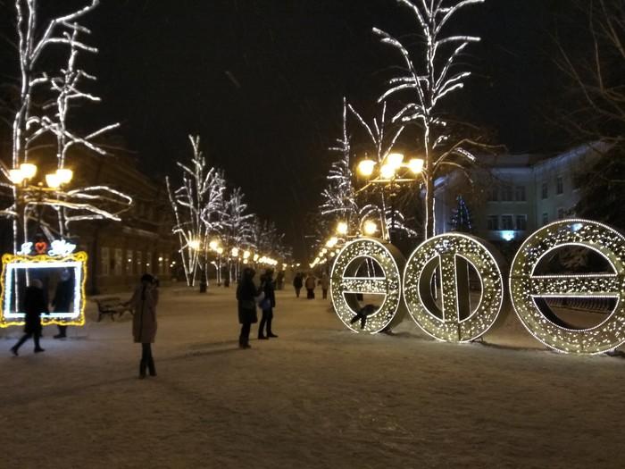 Новогодняя Уфа. Фото. Уфа, Новый Год, Ночной город, Длиннопост