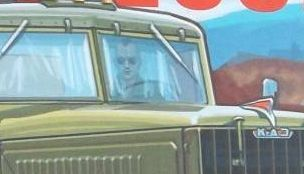 Краз Driver Роберт Де Ниро, Такси, Краз, Юмор, Моделизм, Что то еще