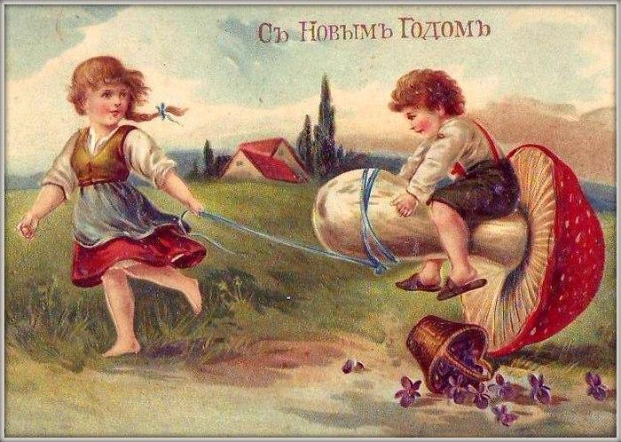 Мухомор - символ Нового Года Новый Год, Рождество, Открытка, Ретро, Длиннопост