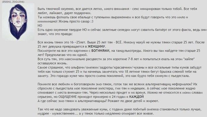 pochemu-u-menya-bolshoy-klitor-kak-indyushki-devushki-v-losinah-tryasut-popami