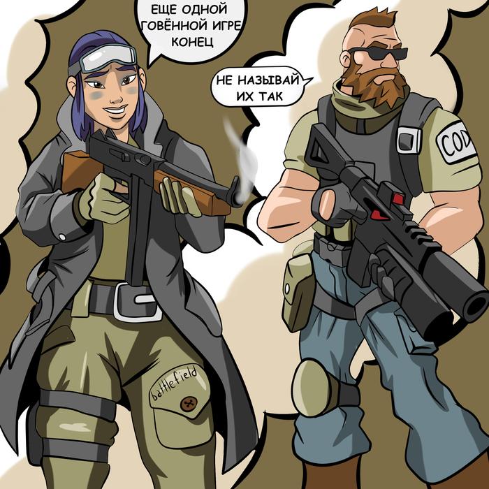 Сетевые игры идут в топ Игры, Battlefield, Tom Clancy's Rainbow Six Siege, Overwatch, Call of Duty, Комиксы, Юмор, Длиннопост