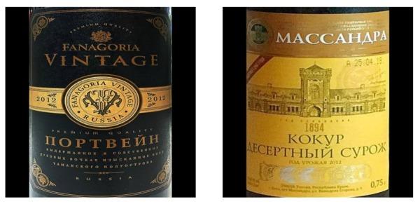 Лучшие десертные российские вина 2018 Вино, Десертные вина, Портвейн, Длиннопост