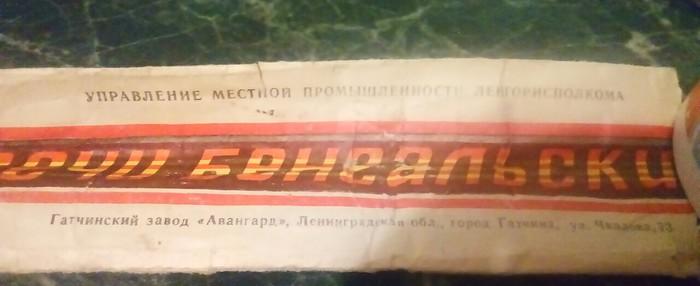Огни из коробки Бенгальские огни, Раритет, Санкт-Петербург, Находка, Длиннопост