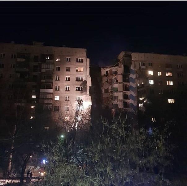 В Магнитогорске после взрыва газа обрушился подъезд жилого дома Магнитогорск, Взрыв газа, Новости, Видео, Негатив