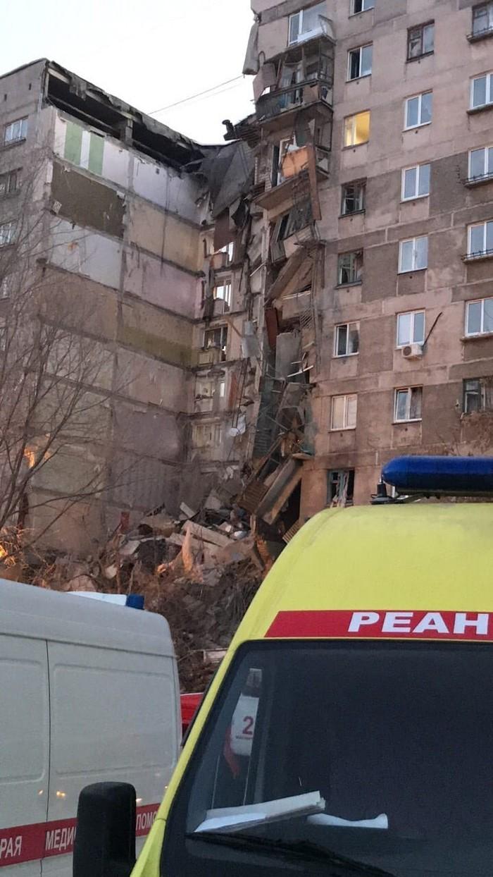 Взрыв газа в Магнитогорске.обрушен подъезд 9и этажного дома. Взрыв, Обрушение, Магнитогорск, Длиннопост, Негатив, Без рейтинга