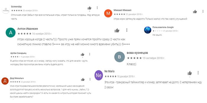 С Наступающим 2019 Годом или пост в поддержку всех инди разработчиков + итоги по продвижению последней игры Unity, Разработка игр, Indie, Gamedev, Игры, Инди, Монетизация, Gold Rush, Длиннопост