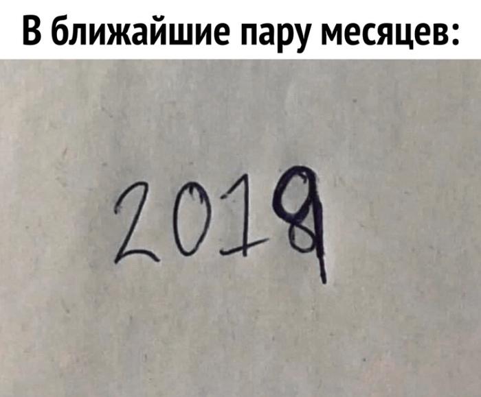 В ближайшее время...
