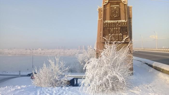 Енисей 1 января Енисей, Мост