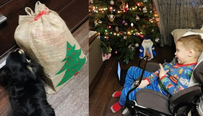 """Подарок от Пикабушницы для """"Принца """"(соседский мальчик с ДЦП) Обмен подарками, ДЦП, Болезнь, Чудо, Длиннопост, Отчет по обмену подарками"""
