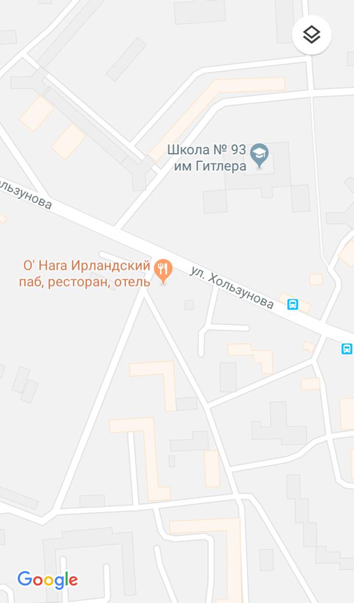 Обычная школа Воронежа