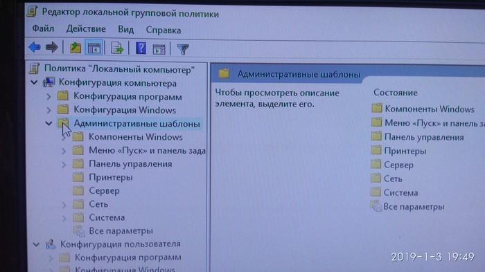 Отключение обновлений windows 10 Windows 10, Центр обновления Windows, Длиннопост