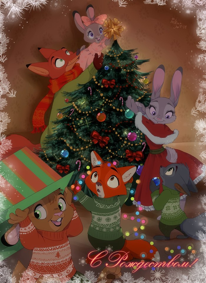 Счастливого Рождества! Зверополис, Ник и Джуди, Арт, Littlepolka, Рождество
