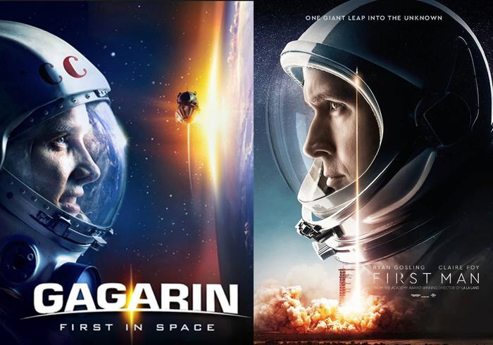 Два фильма 2013 и 2018 годов соответственно Фильмы, Гагарин, Армстронг, Космос