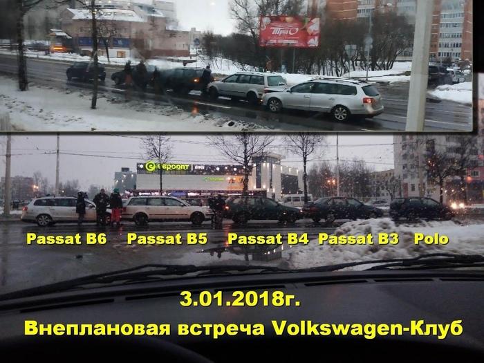 Авария в Беларуси