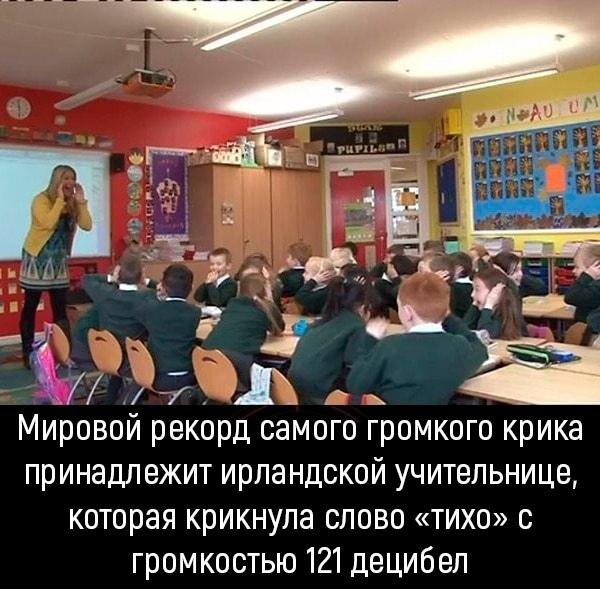 И тишина должна быть в библиотеке!!!
