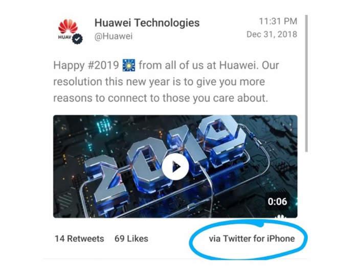 Huawei опубликовал новогоднее поздравление в твиттере с iPhone Huawei, Iphone, Twitter