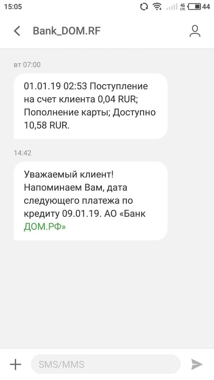 DOM.RF Обман, Мошенники