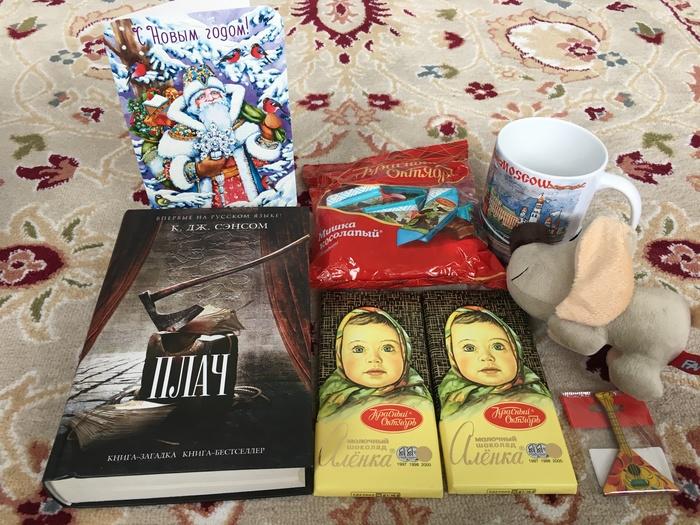 Подарок от АДМ из Москвы в Измир (Турция) Обмен подарками, Тайный Санта, Новогодний обмен подарками, Отчет по обмену подарками, Длиннопост