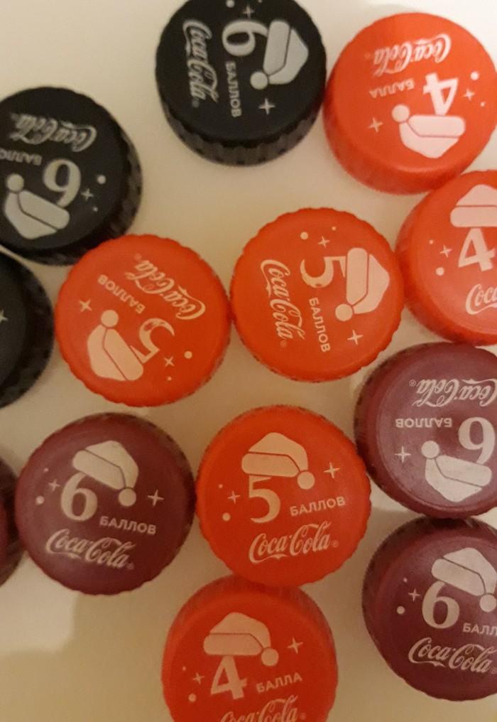 Как Coca-cola выдаёт призы Coca-Cola, Бесплатные подарки, Непорядочность, Длиннопост