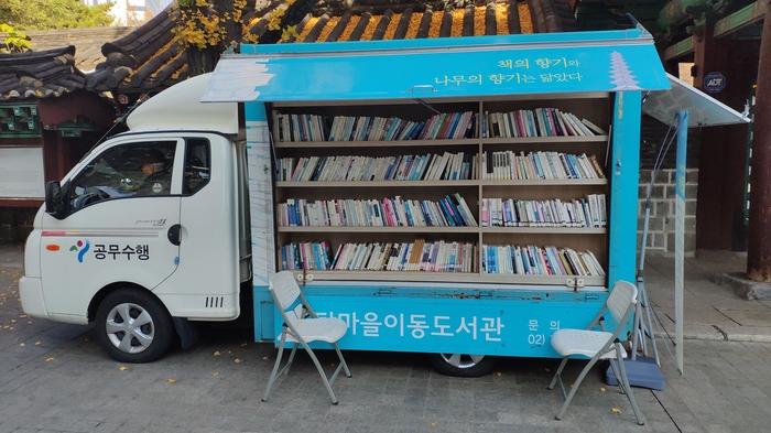 10 особенностей Южной Кореи глазами иностранца 10 особенностей, Южная Корея, Корейцы, Сеул, Факты, Длиннопост, Необычное, Соджу, Choco Pie, Видео