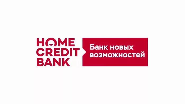 адрес home credit bank в екатеринбурге