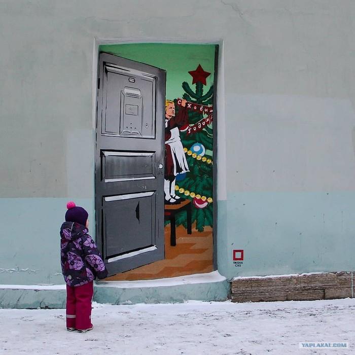 В Петербурге замуровали дверь в советский Новый год Советский новый год, Стрит-Арт, Коммунальщики