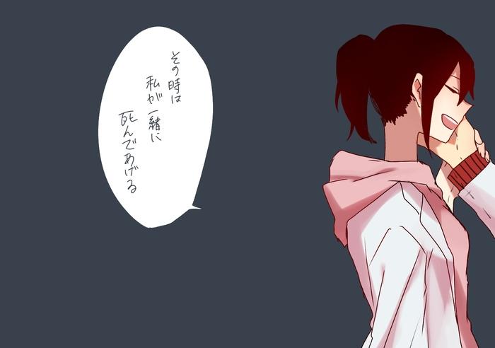 Mekakushi Dan Аниме, Не аниме, Anime Art, Mekakucity actors, Kagerou Project, Mekakushi Dan, Pixiv, Длиннопост