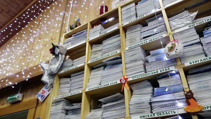 Одинокое письмо Новый Год, Корея, Милота, Письмо, Длиннопост