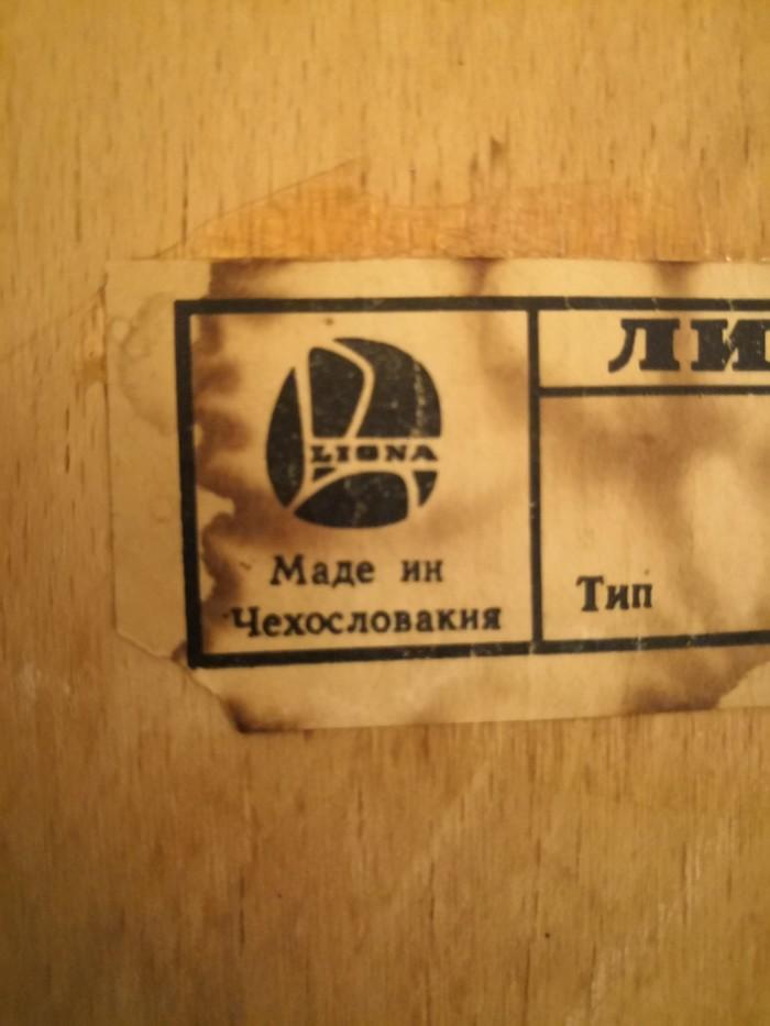 Маде ин Сделано в СССР, Стул