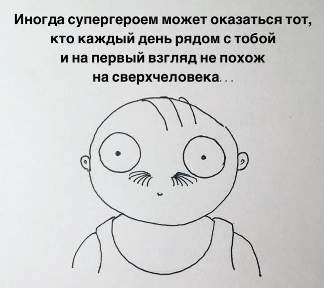 Батя Рисунок, Комиксы, Батя, Еда, Спасатель, Отравление, Длиннопост