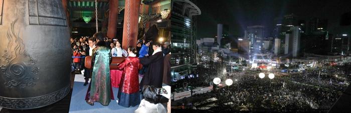 Новый Год в Южной Корее Корея, Южная Корея, Новый Год, Рождество, Азиаты, Длиннопост