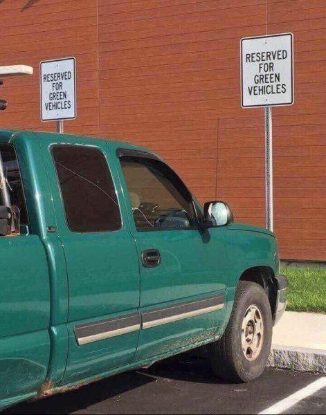 Зарезервировано для зеленых машин