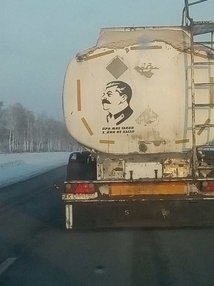 Сталин Сталинизм, Наклейки на авто